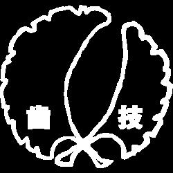 大阪大学 歯技会